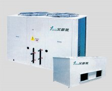 Duct air-conditioning units